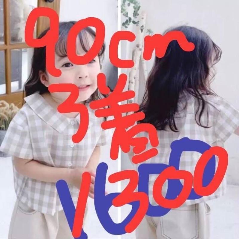 金子奈緒様専用 90cm