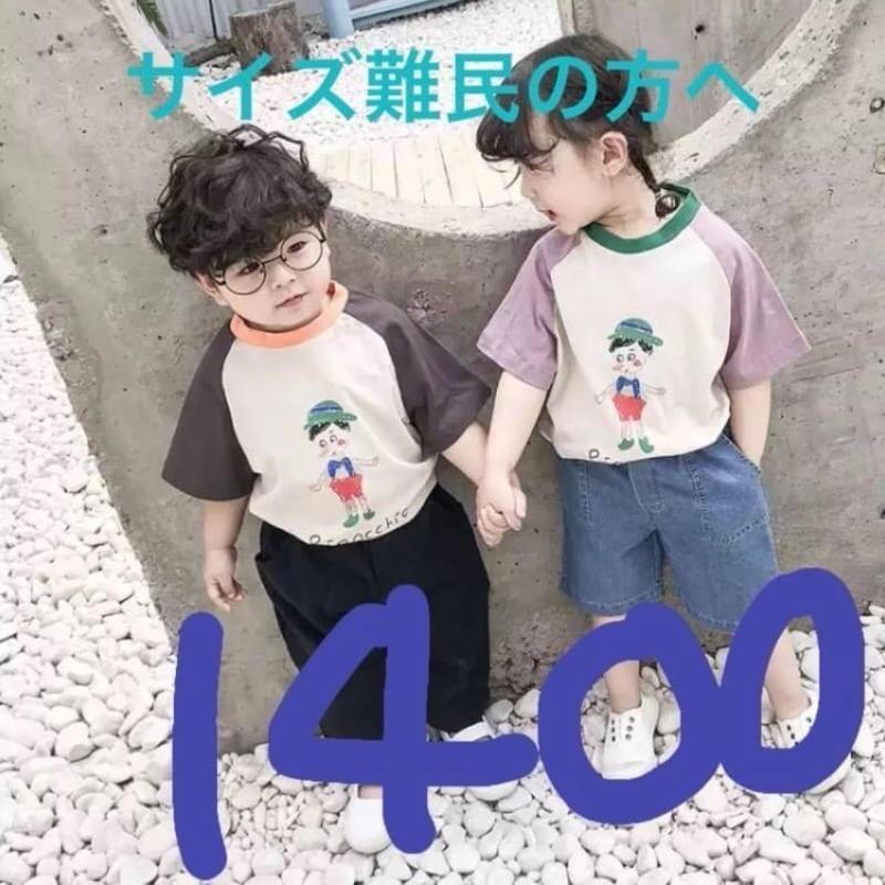 とも様専用 ピンク90cm