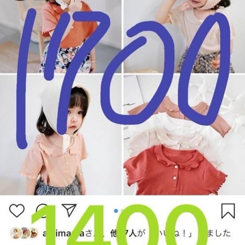 poco<様専用 ベージュ・オレンジ 100