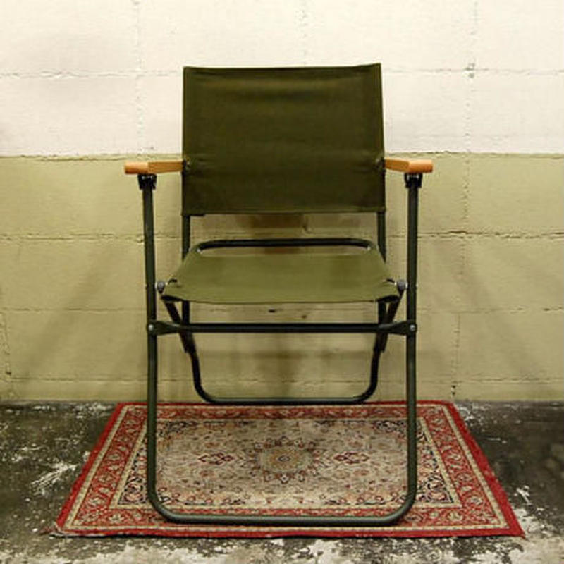 ROVER CHAIR