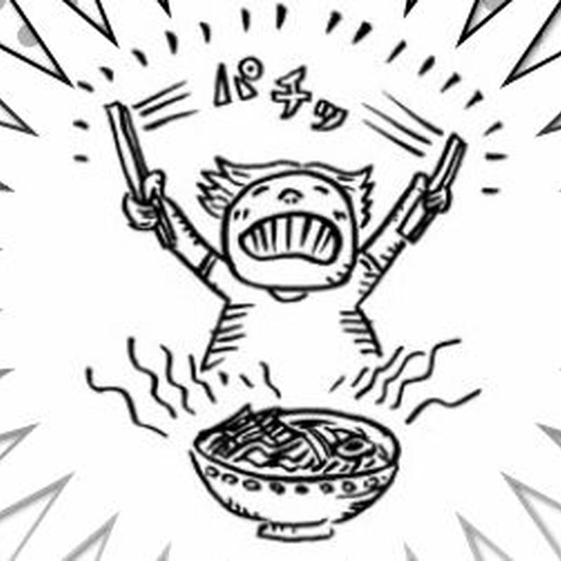 第2期!!ラーメンをおいし「そう」に食べる【ゲストよみびと:菅沼翔子】(本編+フリートーク大拡大スペシャル!)mp3