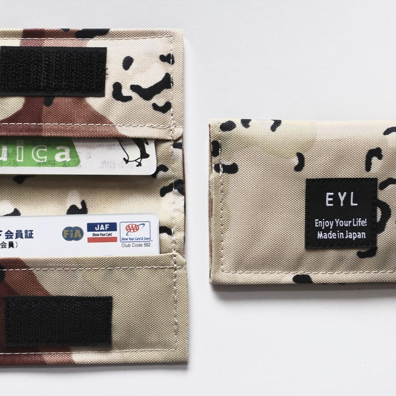 EYL Just a Card Case Desert Camo