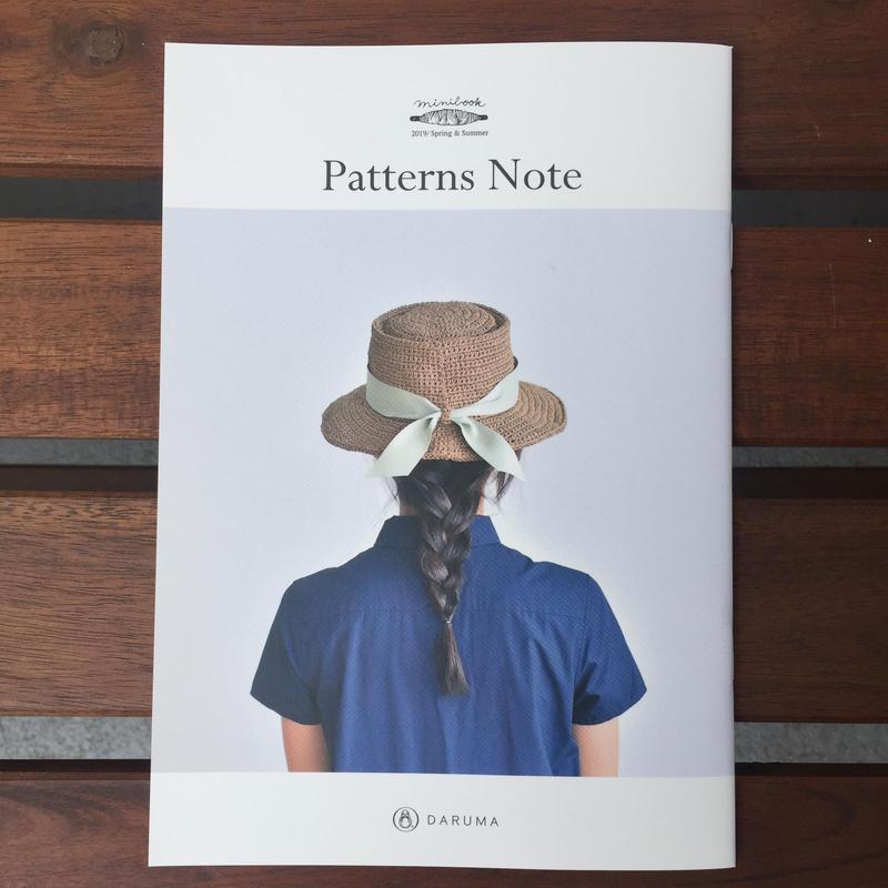 DARUMA Patterns Note(KN14)