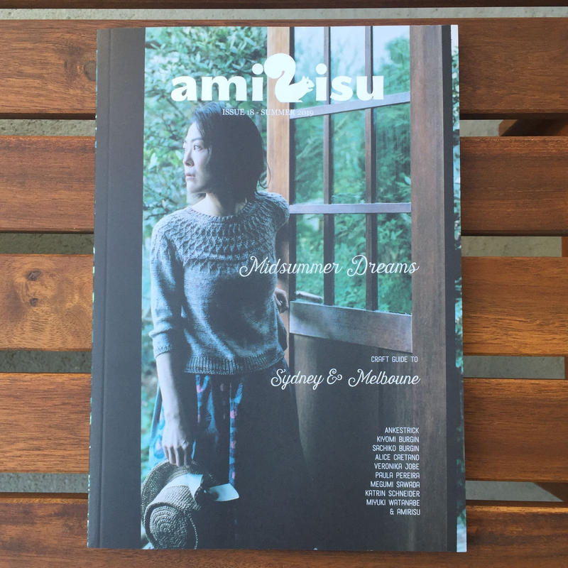 amirisu issue 18  2019[日本語語版]  JAPAN ver 代引き不可