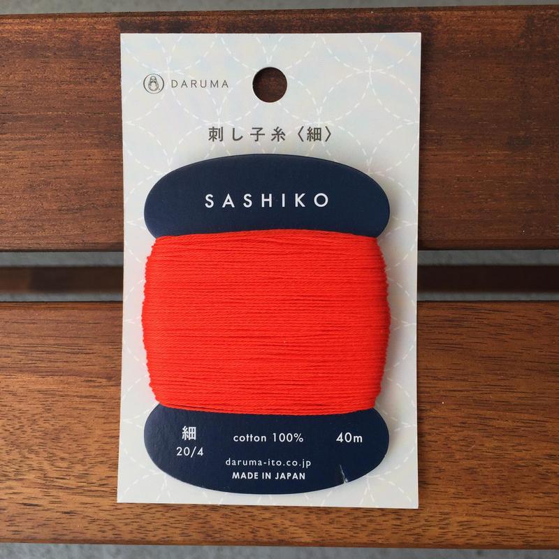 ダルマ刺し子糸<細> カード巻