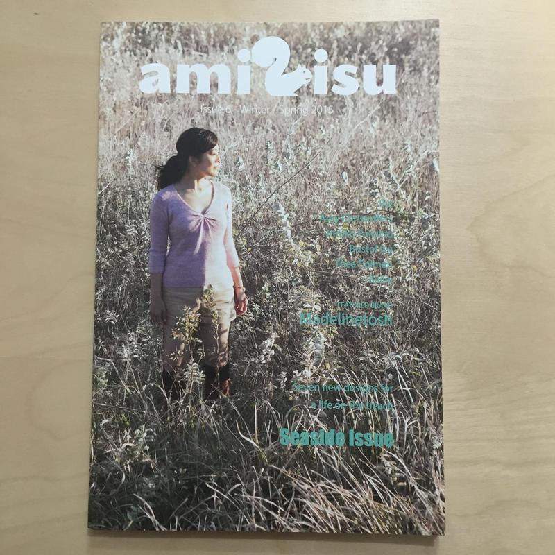amirisu issue  6