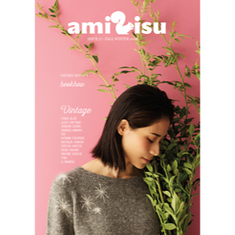 amirisu issue 17 FALL-WINTER 2018[英語版]  ENGLISH ver 代引き不可