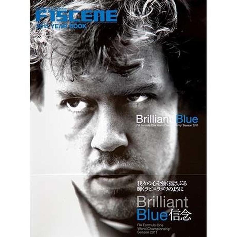 F1SCENE YEAR BOOK 2011 EDITION