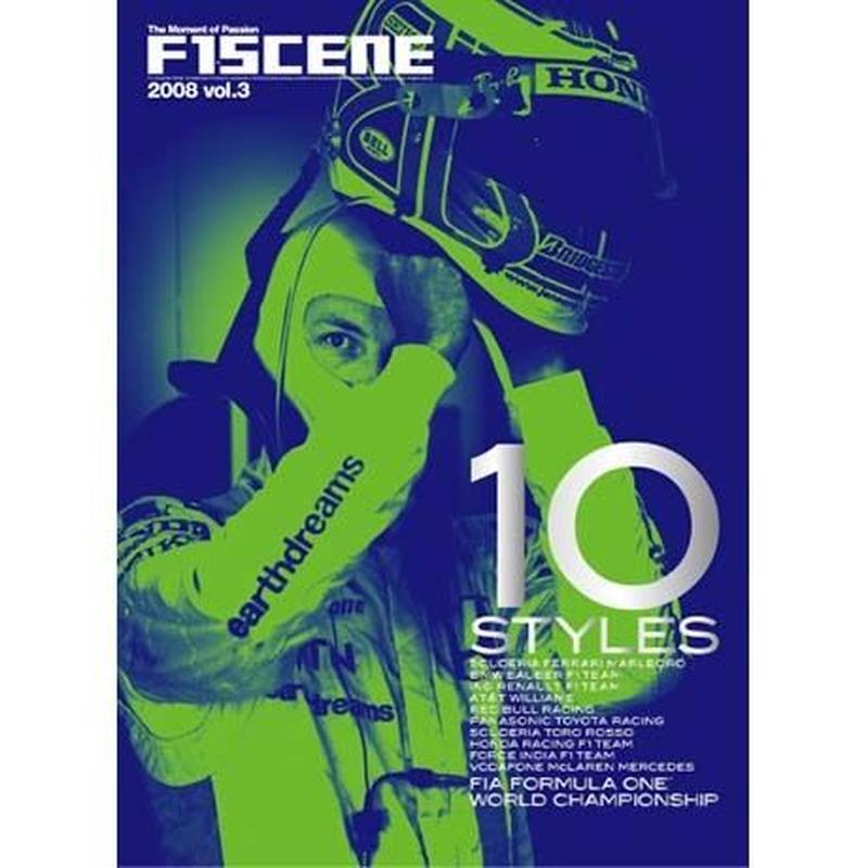 F1SCENE 2008 vol.3