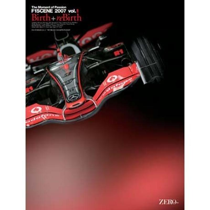 F1SCENE 2007 vol.1