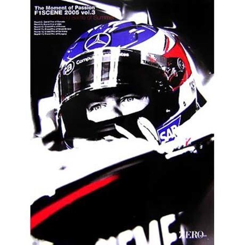 F1SCENE 2005 vol.3