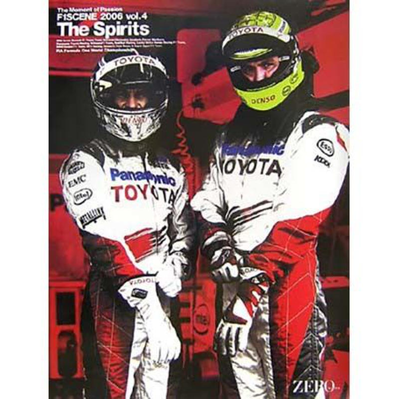 F1SCENE 2006 vol.4