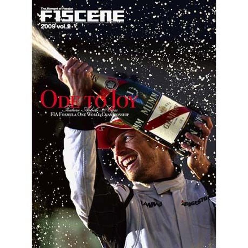 F1SCENE 2009 vol.2