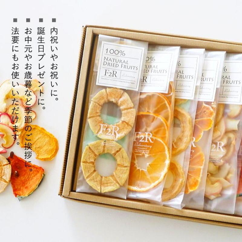 7種の国産ドライフルーツギフト「七果」