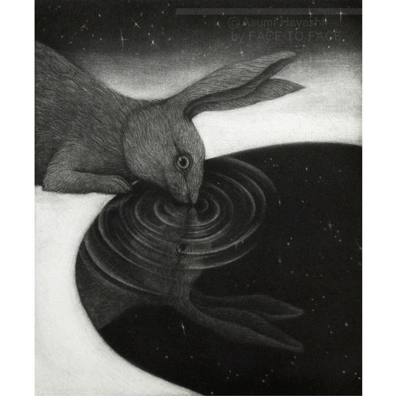 林 明日美作品 「うさぎの夢の蝶つがい」