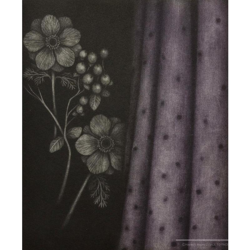 林 明日美作品 「花束」