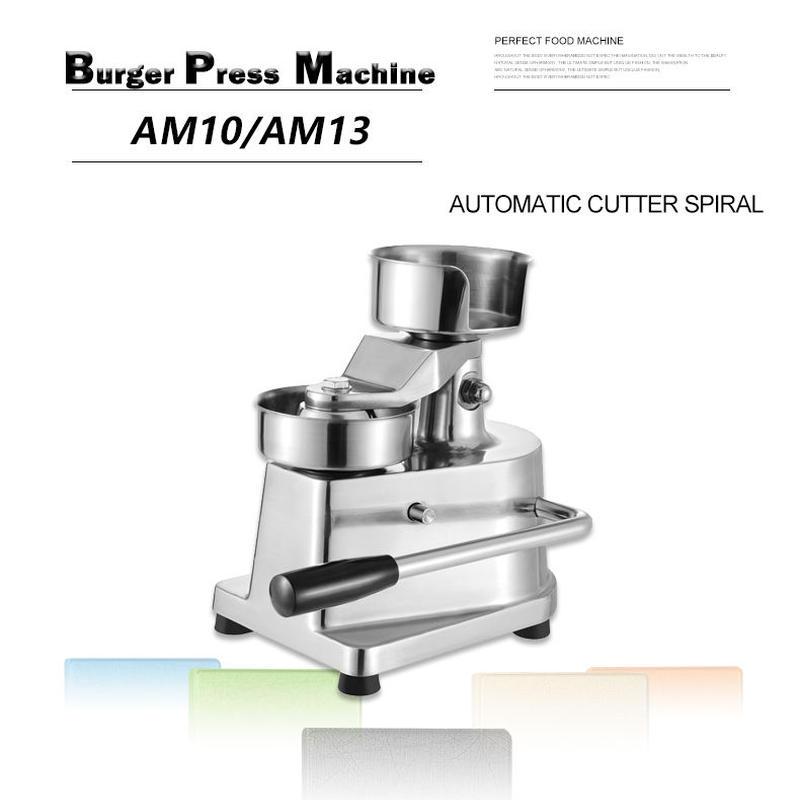 業務用 ハンバーガープレス バーガー成形機 ラウンド肉整形 アルミマシン