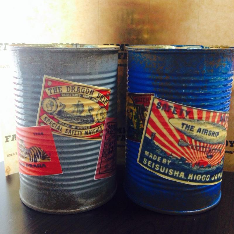 デザインお任せ2個セット リメイク缶