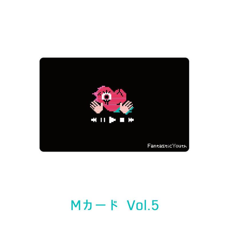 【送料無料】Mカード Vol.5