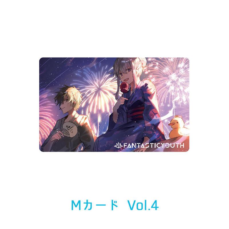 【送料無料】Mカード Vol.4