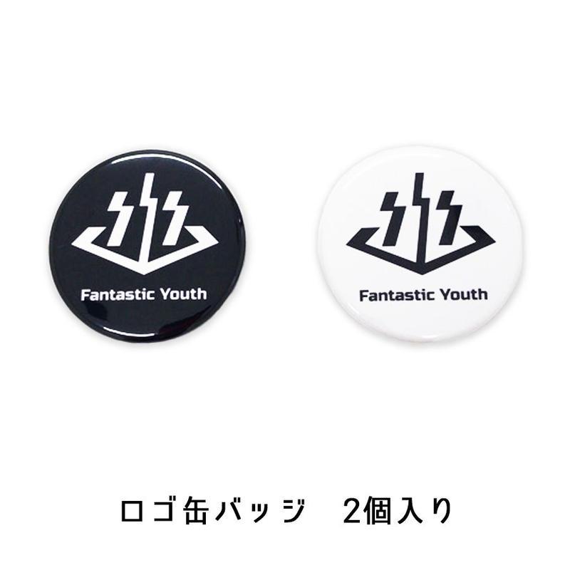【送料無料】ロゴ缶バッジ(2個入り)
