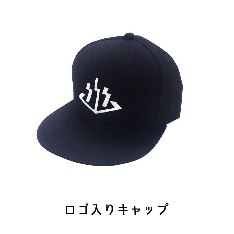 【送料別】ロゴ入りフラットキャップ ブラック