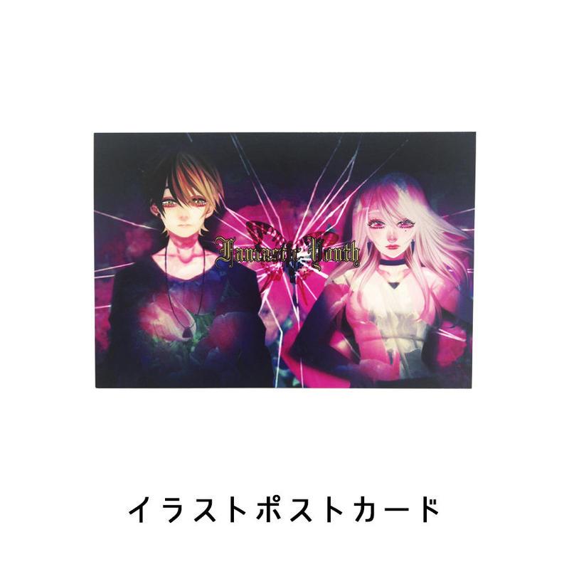 【送料無料】イラストポストカード