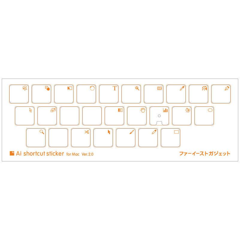 Aiショートカットステッカー for Mac Ver.2.0 16mm