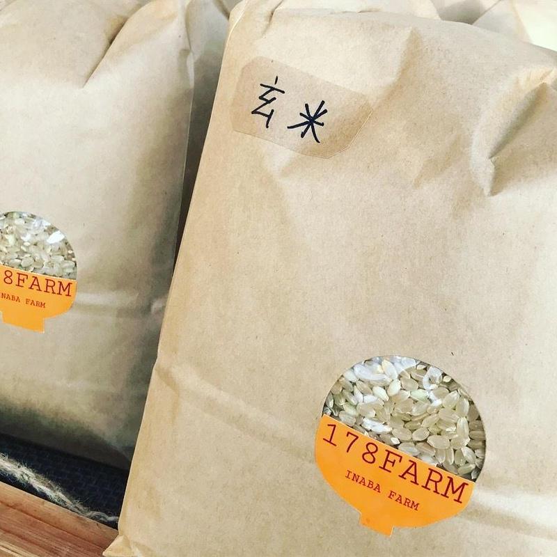 新米コシヒカリ 玄米2k