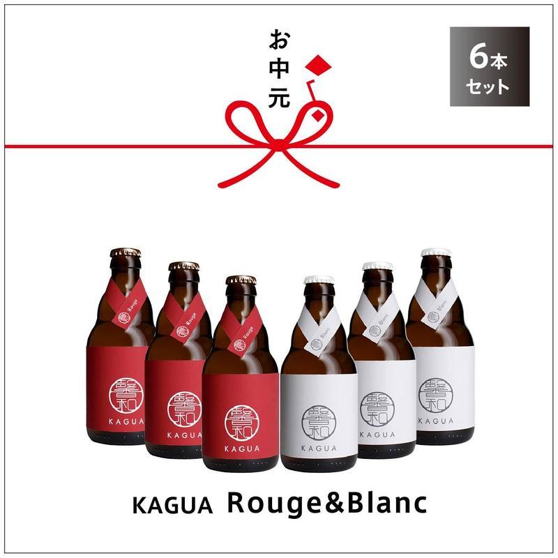 【お中元】馨和 KAGUA 6本セット 【送料&のし込】