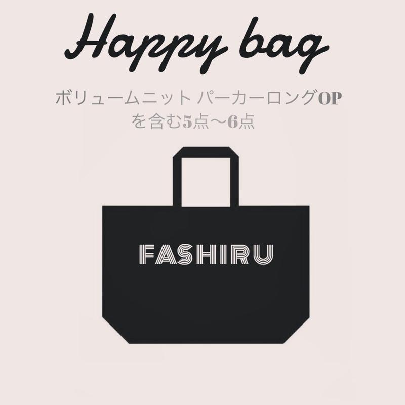 happy  bag(ボリュームニットパーカーOPを含む5点〜6点)