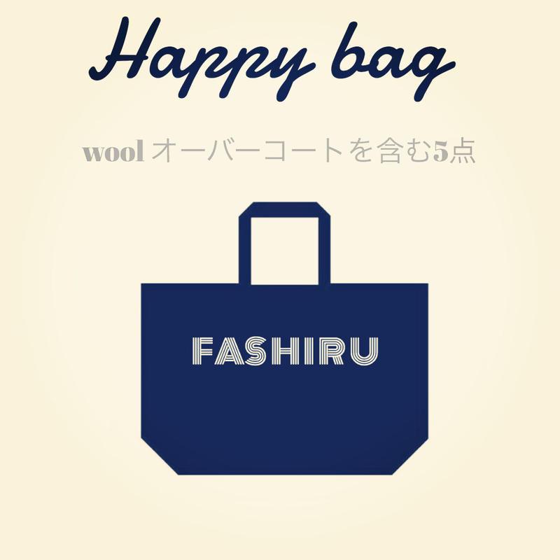 happy  bag(woolオーバーコートを含む5点)