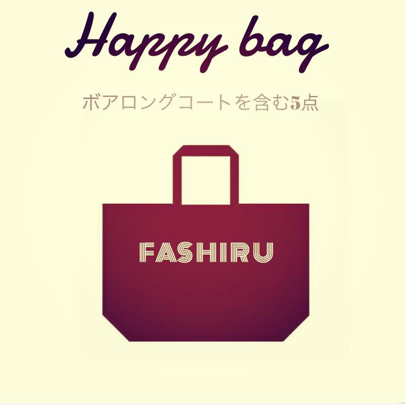 happy bag(ボアロングコートを含む5点)