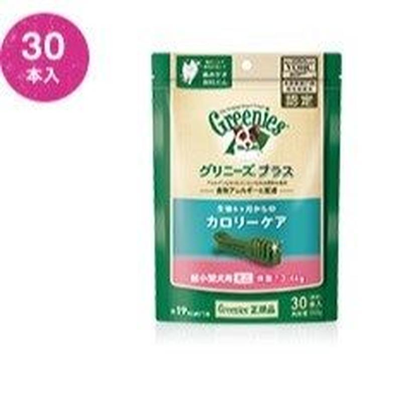 グリニーズプラス 超小型犬用ミニ カロリーケア (体重1.3㎏~4㎏) 30本入