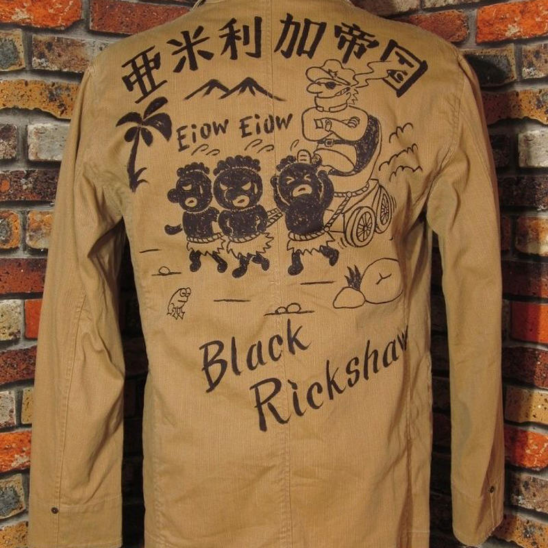 スミスアメリカン テーラードジャケット XLサイズ42 厚地コットン 黒人 ハンドペイント