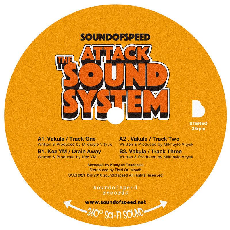 VA  ( Vakula , Kez YM ) / sound of speed -  Attack The Soundsytem