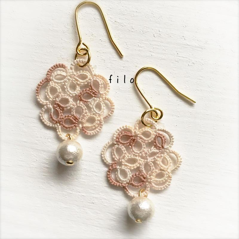 cotton Candy(ブラウングラデーション)