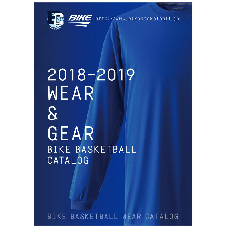 BIKE BASKETBALL 2018-2019 カタログ