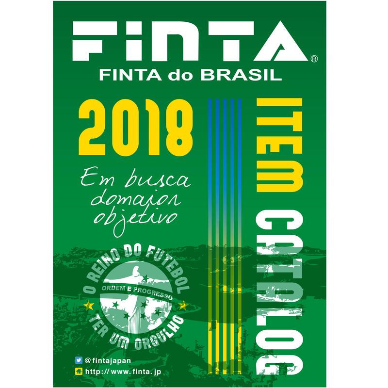 FINTA  2018-2019 カタログ