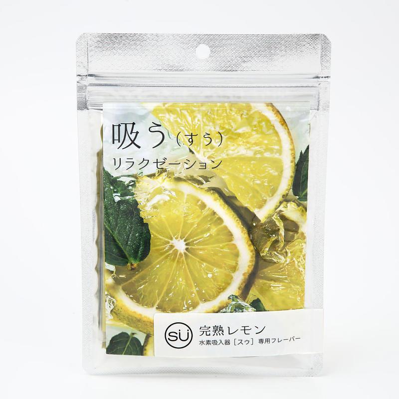 ポータブル水素吸入器SU【スゥ】 専用フレーバーセット
