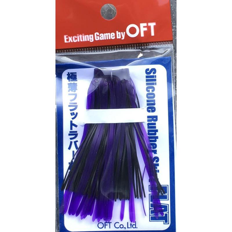 OFT フラットラバースカート カラー パープルブラック