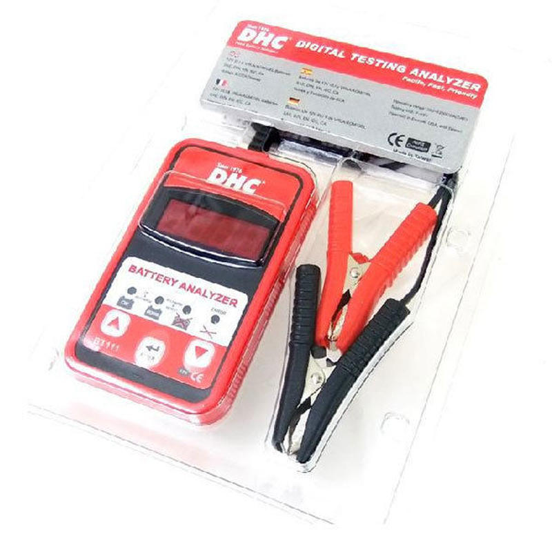 DHC Battery analyzer