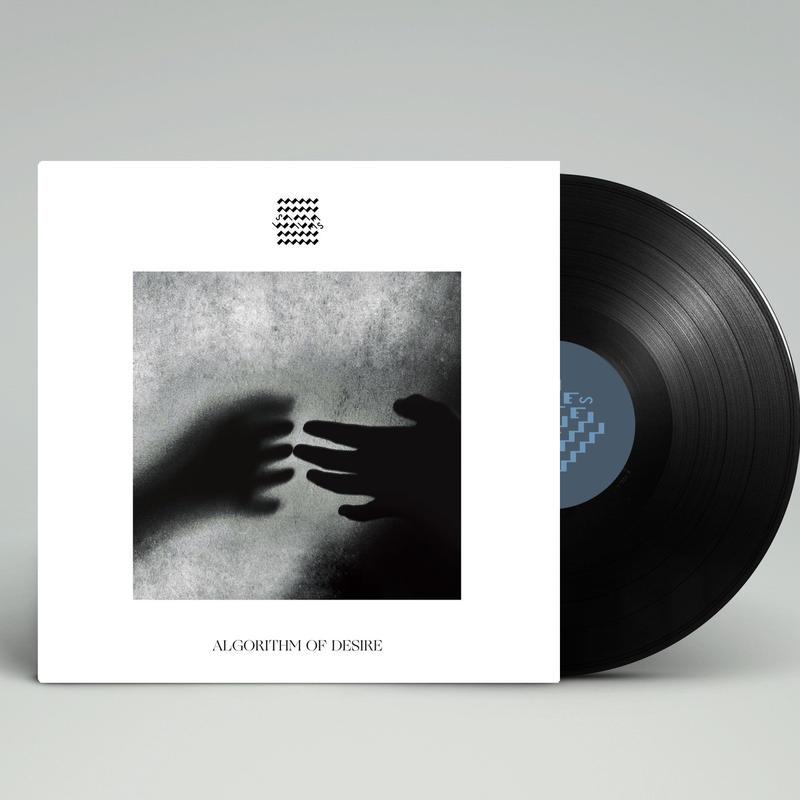 Same Waves - Algorithm of Desire (LP)