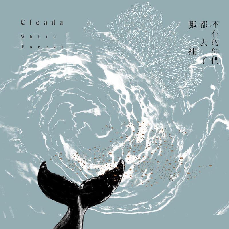 Cicada - White Forest (LP)