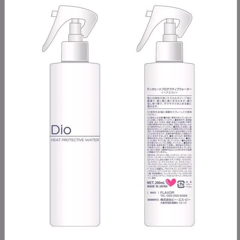 予約販売 Dio Heat Protective Water V2  5本セット (送料無料!!)