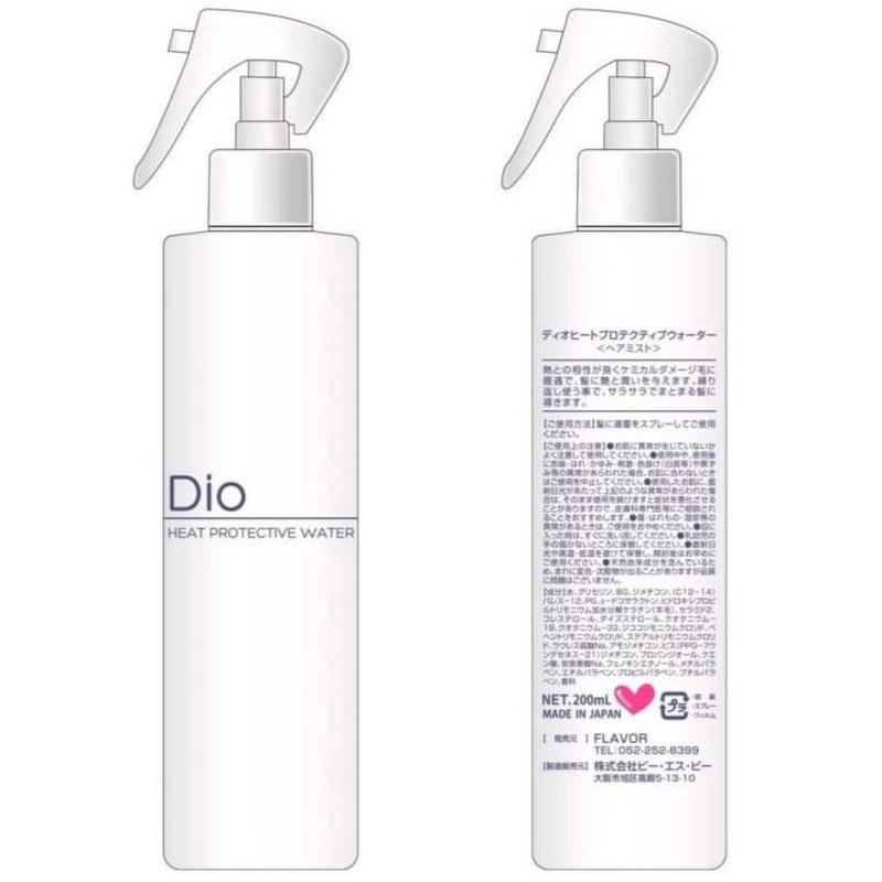 Dio Heat Protective Water V2