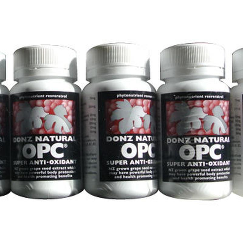 ナチュラル抗酸化サプリメント 5本セット