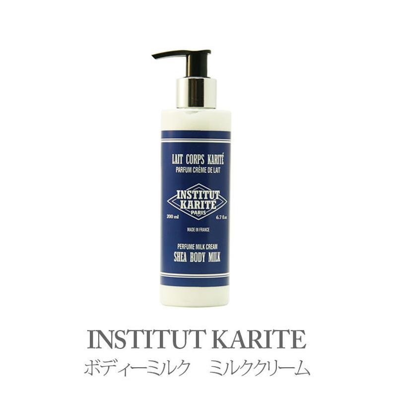 INSTITUT KARITE インスティテュートカリテ シアバター配合ボディーミルク ミルククリームソープの香り 200g