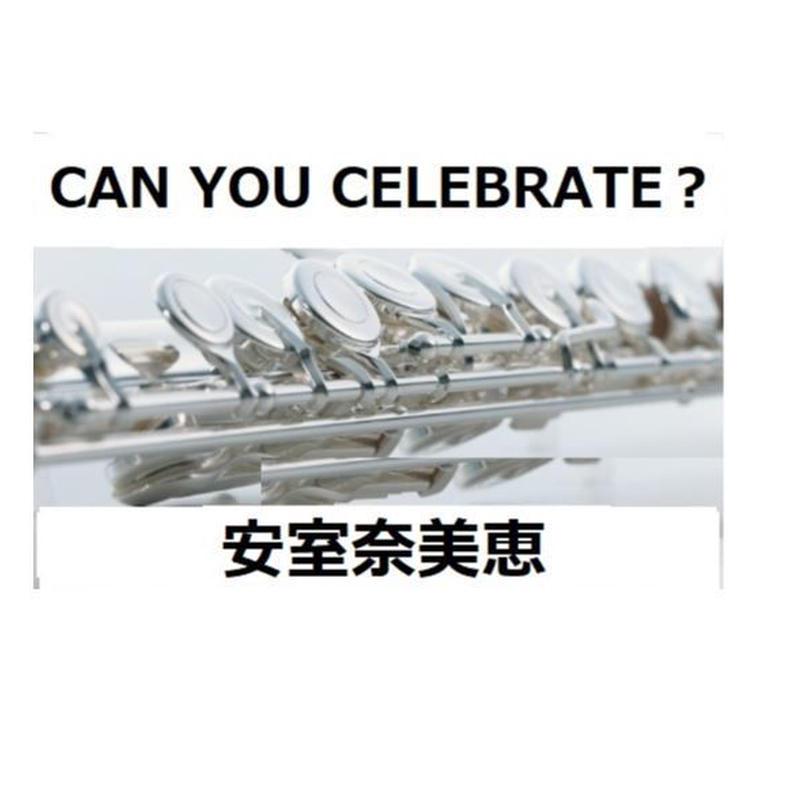 【フルート楽譜】CAN YOU CELEBRATE?(安室奈美恵)(フルートピアノ伴奏)