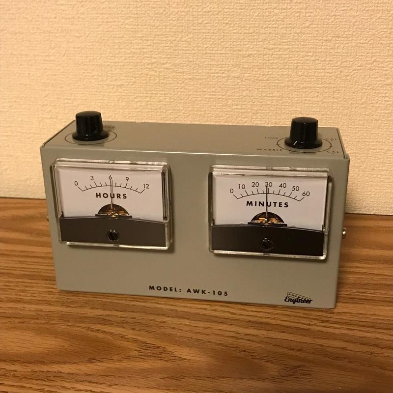 グレー アナログ ボルトメーター  時計  置時計